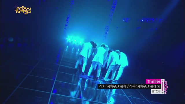 [HOT] BTOB - Thriller, 鍮꾪닾鍮_- _ㅻ┫__ Music core 20130914_(720p).mp40000.jpg